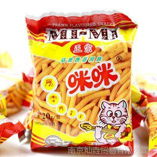江浙沪皖1箱免邮包邮 马来西亚 咪咪虾条 蟹味粒  一箱480包