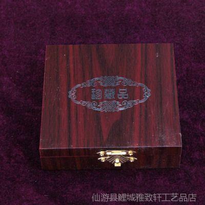 2015纸制珍藏工艺盒 复古中国风文字高档首饰礼品盒厂家直销