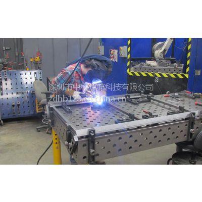 供应-焊接工装夹具,组焊工装,自动化焊接工装