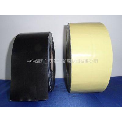 供应供应聚乙烯管道防腐胶带