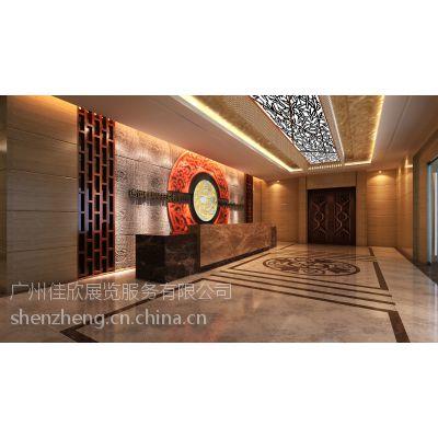 广州展览设计制作/展厅设计装修/活动场地布置