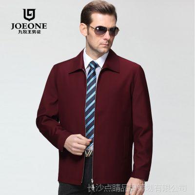 2015新款***九牧王男士夹克 时尚商务中年宽松羊毛茄克品牌外套