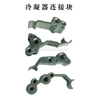 大量供应优质各种冷凝器支架—储液器支架,抱箍,干燥瓶