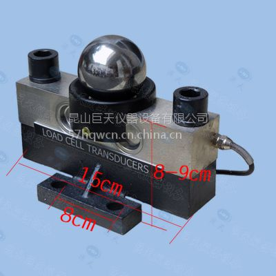 称重传感器厂家宁波柯力QS-D30t数字式