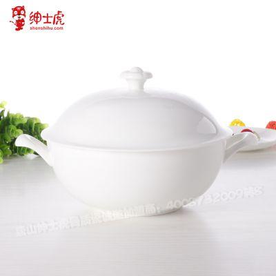 绅士虎骨瓷陶瓷带盖汤碗品锅汤锅汤煲汤盆汤碗菜碗套装餐具批发