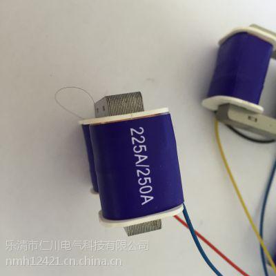 仁川电流互感器RCCT-250A-02电子式智剩余电流断路器用