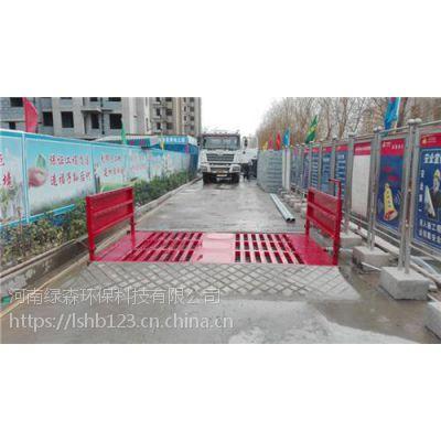 工地冲洗设备_【绿森环保】_许昌工地冲洗设备批发