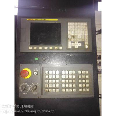 出售二手汉川XH716D立式加工中心