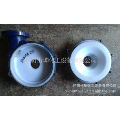 供应适用于UHB-ZK耐腐耐磨砂浆泵 宙斯泵 配件 泵壳 泵盖 叶轮