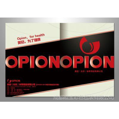 供应专业定做公司样本 宣传册 画册 目录 精装书