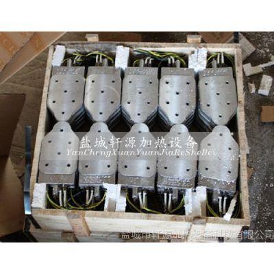 供应异型铸铝加热器 铸铝电热板