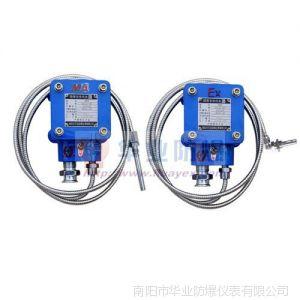 BHD2-10/127-2T矿用隔爆型低压电缆接线盒华业防爆仪表张衡牌温度传感器