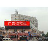 供应广州发光字,广州灯饰字,网灯,楼盘户外广告,房地产广告-房地产招牌制作