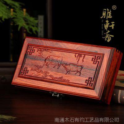 红木酸枝木质实木首饰盒饰品盒收纳盒中式檀木装饰盒子大号