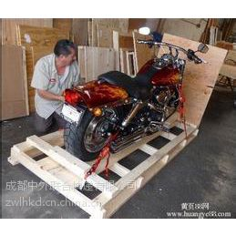 成都坐火车汽车怎么把摩托车寄回家物流托运价格