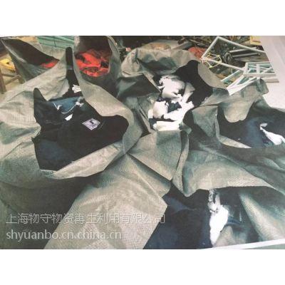 天津大批量次品或老款淘汰服装销毁天津瑕疵品包包衣服销毁