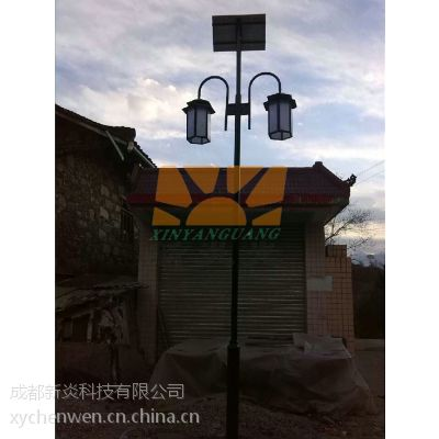 新炎光 资阳LED庭院灯批发厂家资阳太阳能路灯厂