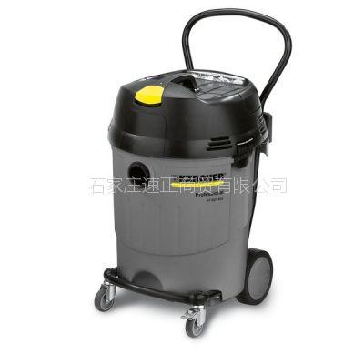 河北干湿两用吸尘器供应 德国凯驰吸尘吸水机NT65/2 ECO