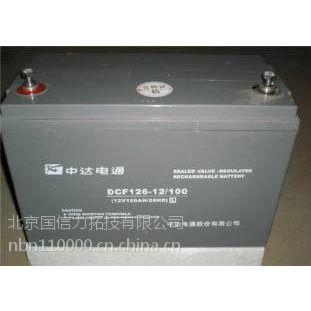 台达蓄电池DCF126-12/24 中达电通蓄电池12V24AH厂家授权代理