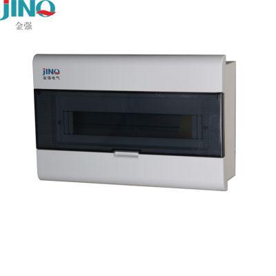 厂家直销金强ABB全塑盖型家用照明配电箱家用强电箱低压电器空开箱JQP09-10回路