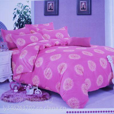 庭院八芳全棉四件套纯棉床上用品