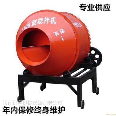 滚筒搅拌机,良运机械(图),滚筒搅拌机厂家