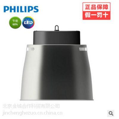 北京金城合作(在线咨询)_工矿灯_30w工矿灯