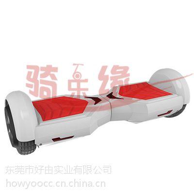 智能平衡车哪个牌子好 骑乐缘两轮电动平衡车加盟好品牌