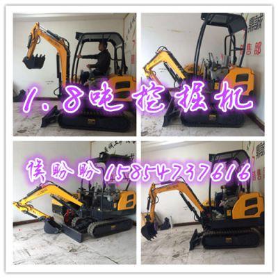 1.8吨小挖机,鼎诚1.5吨挖掘机企业