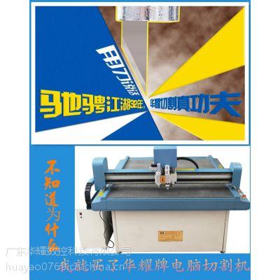 供应精品盒工艺盒电脑割样机 新科技产品 每一个印刷包装企业都需要