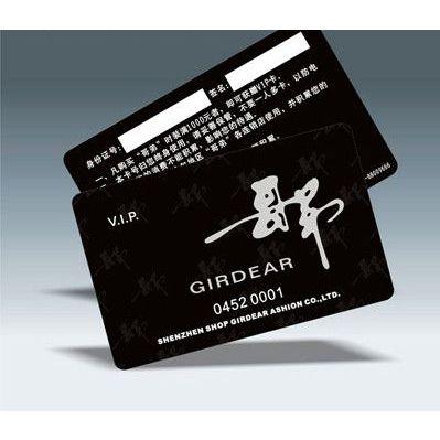 供应北京大型磁条卡厂家,北京做卡厂——刷磁条器,磁条卡制作