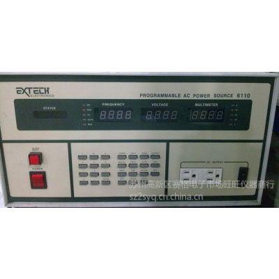供应Extech6110~西安重庆二手华仪6110交流电源