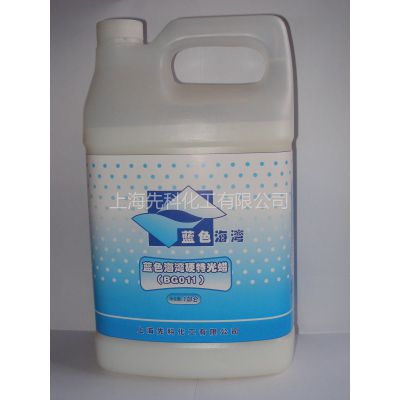 供应蓝色海湾硬特光蜡(液体地板蜡)BG011