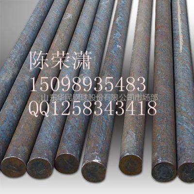 供应磨煤机磨煤棒 磨煤机钢棒 磨煤机磨棒