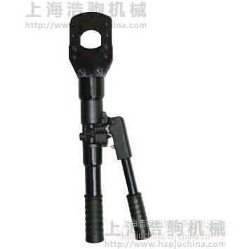 供应美国KuDos手动液压硬质切刀(断线钳)S55上海浩驹H&J