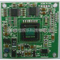 """供应彩色1/3""""LG 420线假索尼CCD板机、监控摄像机CCD机芯 3142+LG"""