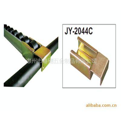 供应惠州精益管滑轨接头JY-2044C