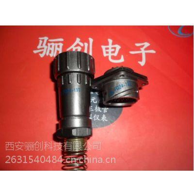 供应现货热销国产FQN24-19TK/ZJ卡扣式防水圆形连接器