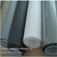 供应广州全息屏 背投贴膜厂家 全息膜价格