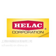 优惠供应HELAC马达