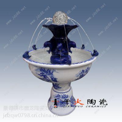 供应瓷器喷泉 景德镇陶瓷喷泉