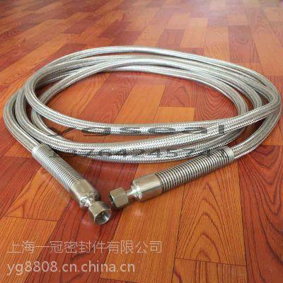 LNG加气软管天然气加注站加液软管金属软管回气管