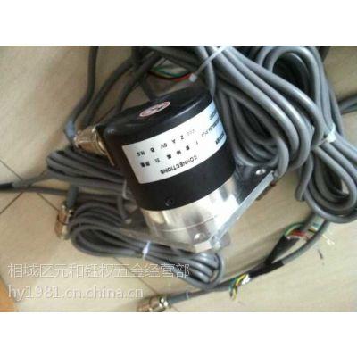 广乐REMSS58S15-1024P-L5V 9针插口通用编码器