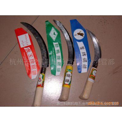 【厂家直销】供应各种锯齿镰刀 月芽镰刀 木质手柄镰刀