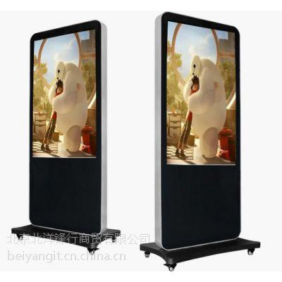 厂家直销46寸竖屏液晶广告机,高品质BY-GG4602