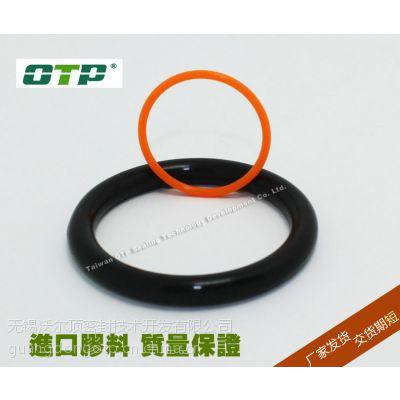 进口EPDM橡胶密封圈 耐化学