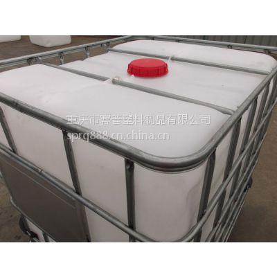 (厂家直销)IBC塑料桶 化工溶药桶 塑料集装桶