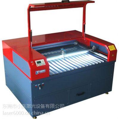 小族激光(图),修理回收激光打标机,塘厦回收激光打标机