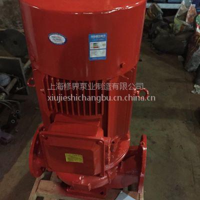 南通3f消防泵厂家XBD7.2/15-L消防气压罐稳压机组XBD60-20-HY电机功率30kw