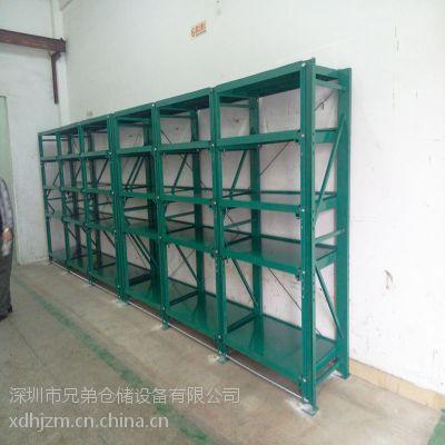 供应模具货架抽屉式模具货架深圳模具架重型货架
